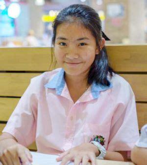 รีวิวจากนักเรียน - Tutor Chula CU