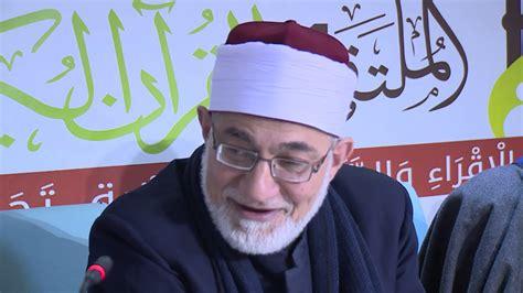ملتقى القرآن الكريم ببجاية