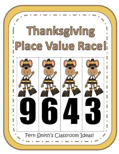 Place Value Practice Based On Common Core For Thanksgiving!  Fern Smith's Classroom Ideas
