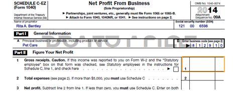 form c ez understanding taxes simulation simulation using form