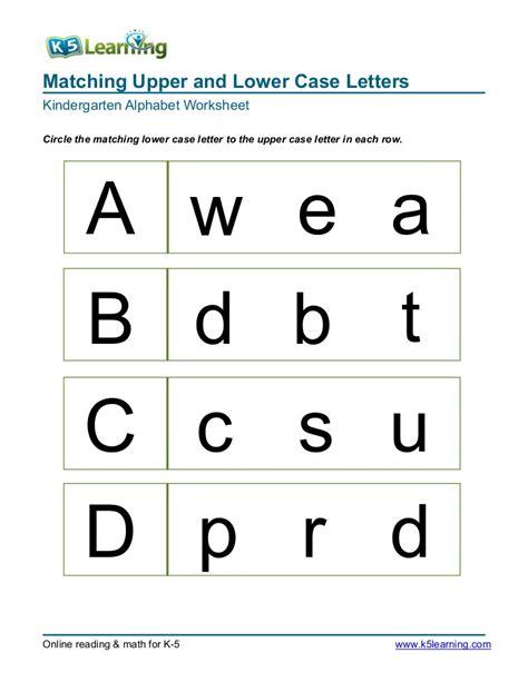kindergarten matching letters a b c d