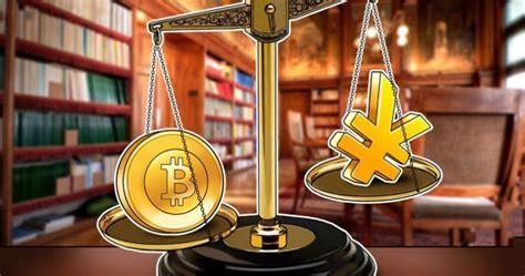 Bộ chuyển đổi bitcoin/won hàn quốc được cung cấp mà không có bất kỳ bảo hành nào. Trung Quốc Có Thể Cho Kinh Doanh Bitcoin Trở Lại   Đồng Coin_Chia sẻ kiếm tiền online