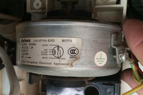 air conditioner indoor blower fan motor wiring