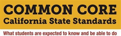 common state standards berkeley unified school district 569 | CommonCoreImage copy