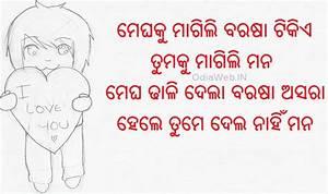 essay raksha bandhan in sanskrit does homework helps students essay raksha bandhan in sanskrit