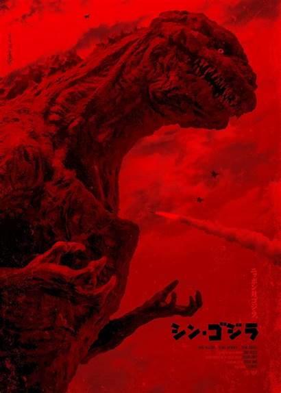 Godzilla Shin Gallsource
