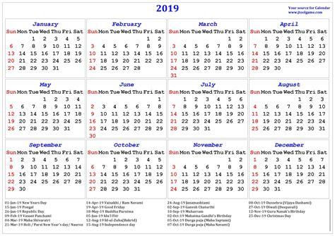 printable calendar indian holiday