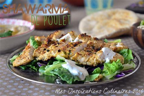 blogs recettes de cuisine recette shawarma de poulet libanais le cuisine de samar