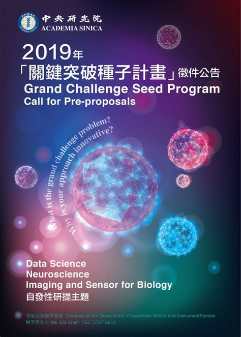 call preproposals grand challenge seed program academia