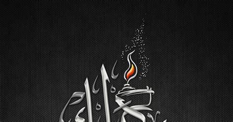 selamat hari raya aidilfitri  hijrah seni khat warisan islam islamic calligraphy