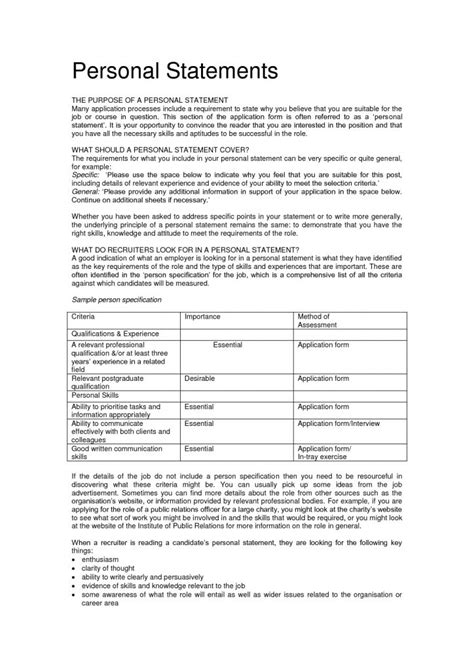 What Does Career Focus On A Resume by This Is Appropriate Resume Personal Statement Exles