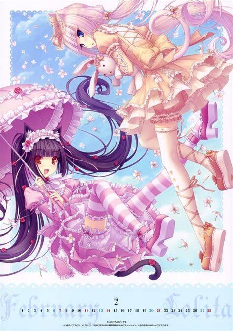 Anime Neko Wallpaper Hd - anime nekomimi vanilla neko para wallpapers hd