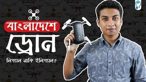 drone bangladesh archives drone market