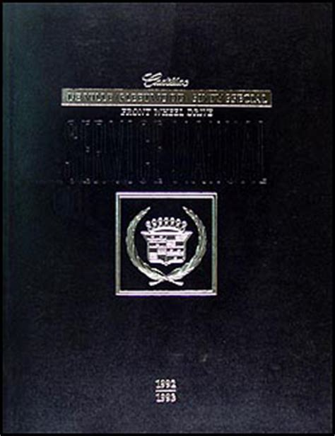 car owners manuals free downloads 1993 cadillac sixty special security system 1992 1993 cadillac deville fleetwood and sixty special repair shop manual