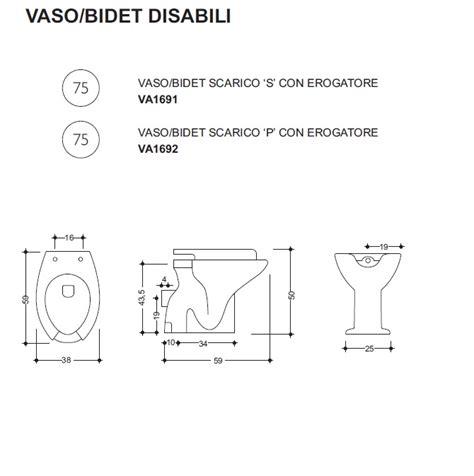 vaso con bidet incorporato wc per disabili con bidet incorporato spedizioni gratuite