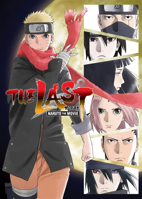 anime naruto the last movie naruto viz