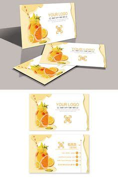 front   view  fruits business card