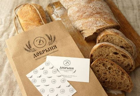 Boxes, wine bottles, digipack and other great packaging mockups available to free download. 18+ Beautiful Bakery Branding Mockups - PSD, AI, Vector ...