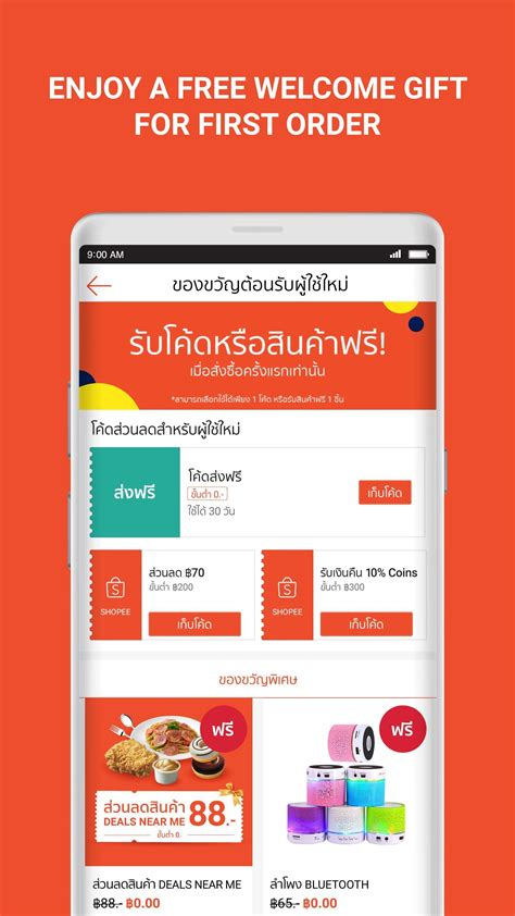 Shopee for Android - APK Download