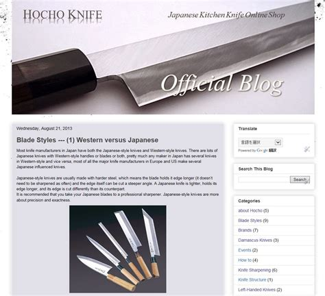 42906 Hocho Knife Coupon thank you for subscription