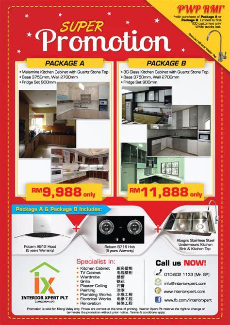 kitchen cabinet promotion price promotion kitchen cabinet promotion