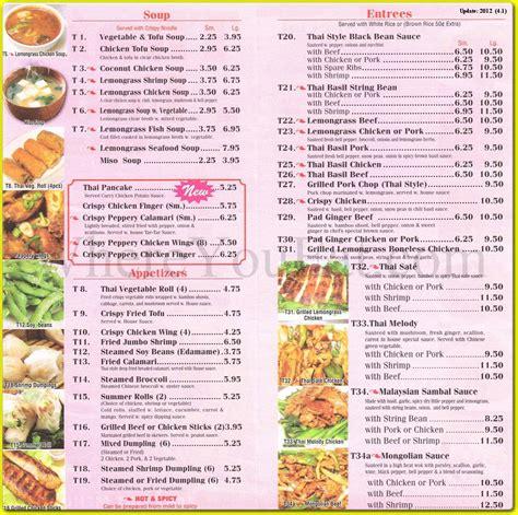 cuisine menu food 88 restaurant in bay ridge