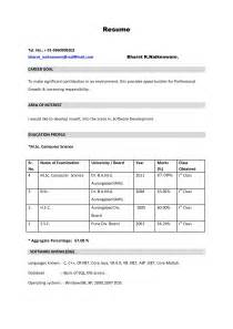 I Want Fresher Resume by Resume Format For Be Freshers It Resume Cover Letter Sle