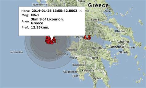 Grecia. Un Terremoto M6.1 Sacude La Isla De Cefalonia