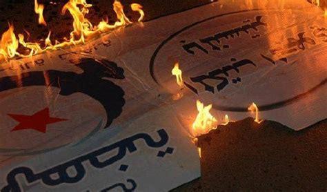 bureau d emploi tunisie douz le bureau local d 39 ennahdha incendié directinfo