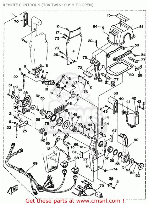 yamaha outboard rigging 1994 1996 remote 9 704 push to open schematic partsfiche