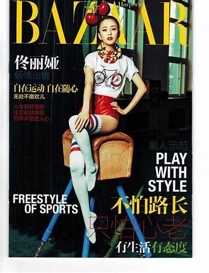 Thigh Magazine Sock Socks Harper Ads Apparel
