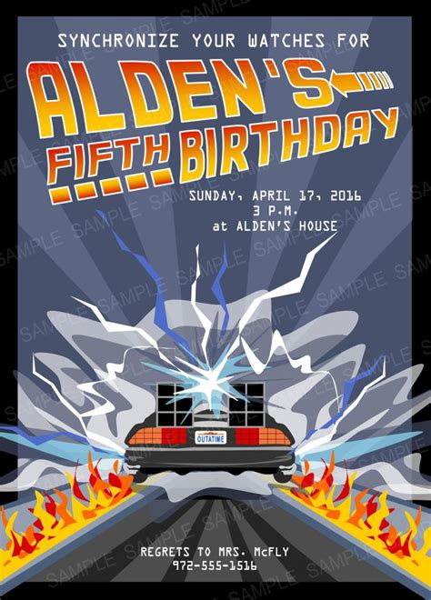 future birthday party invitation bttf party