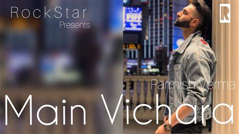 Main Vichara  Armaan Bedil  R O C K S T A R Presents
