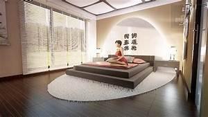 Schlafzimmer design im zeitgen ssischen stil youtube for Schlafzimmer design