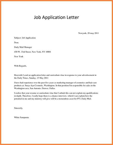 write  job letter cover letter samples cover