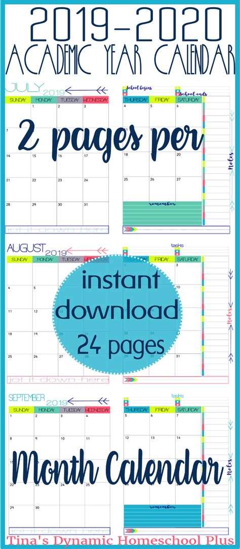 pages academic calendar homeschool giveaways