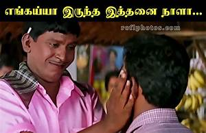 Tamil Comedy Memes: Vadivelu Memes Images   Vadivelu ...