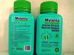 update maret 2019 harga mylanta cair terbaru