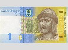 Ukrainian Hryvnia UAH Definition MyPivots