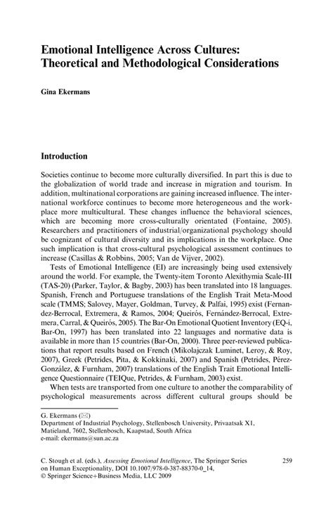 fantastic emotional intelligence essay thatsnotus