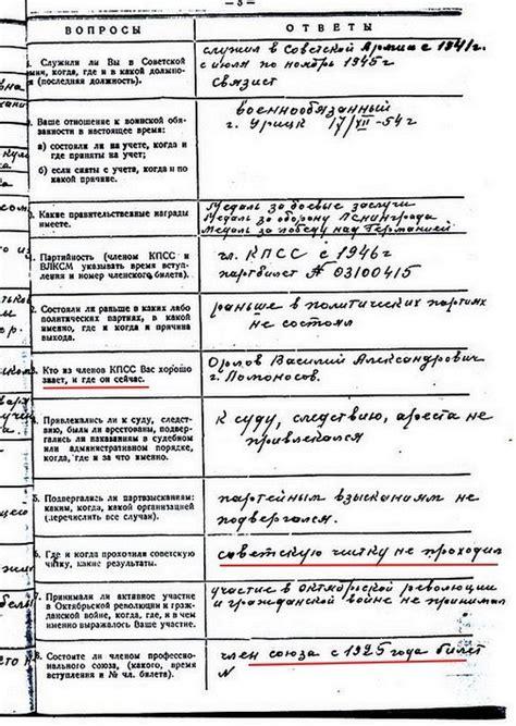 ООО ЭНЕРГОСОЮЗ Нормативтеплосеть