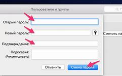 как придумать пароль для госуслуг образец