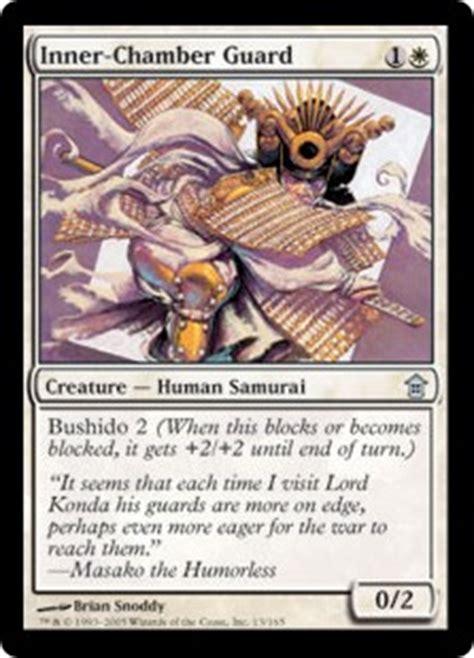 mtg samurai deck white card search search samurai samurai gatherer