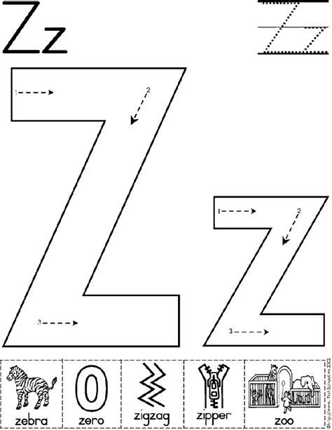 alphabet letter z worksheet standard block font preschool printable activity early