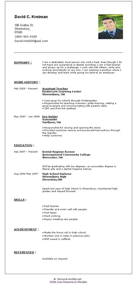 Free Resume Website Builder by 17 Best Ideas About Resume Builder On Resume