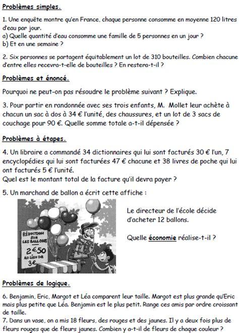 cap cuisine toulouse maths au cm2 avec des cours et exercices à imprimer en pdf