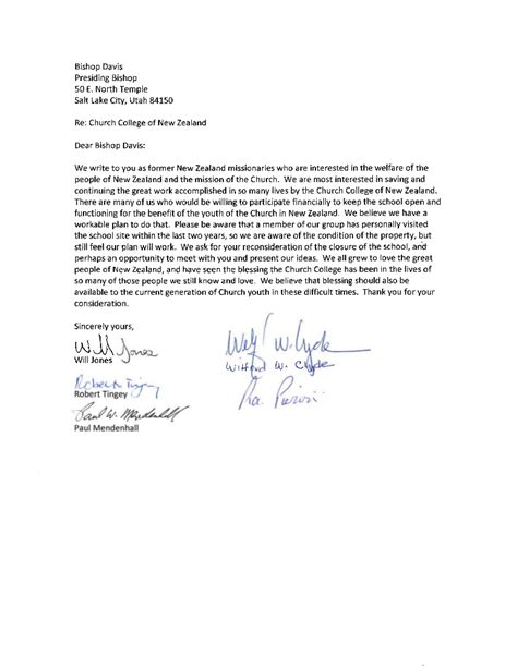 letter of financial support letter of financial support 22964 | letteroffinancialsupport 121204103814 phpapp02 thumbnail 4