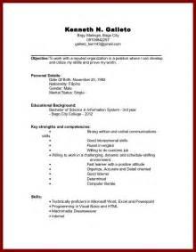 undergraduate resume exles no experience resume with no experience