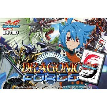 buddyfight trial deck 3 future card buddyfight trial deck 3 dragonic