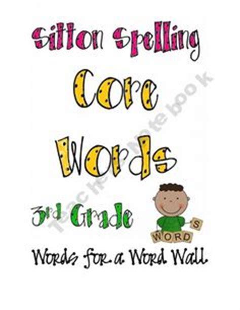 grade images grade spelling sight words
